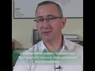 Владислав Шапша рассказал о работах на склоне у музея космонавтики
