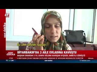 Одна из матерей - участниц акции в Диярбакыре воссоединилась с сыном