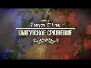 "Video by Библиотека-филиал №13 ГБУК г. Севастополя ""РИБС"""