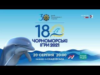 Рекламный блок и анонсы (М1 HD, )