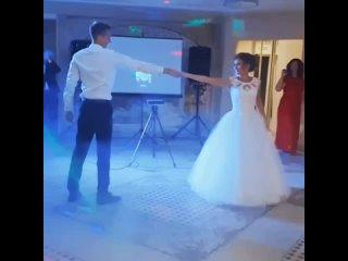 Свадебный танец ❤️