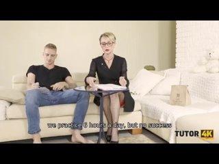 Урок русского языка для репетитора и парня закончился грязным сексом ❤ 🇷🇺