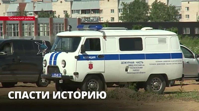 В посёлке Тельмана спасать останки погибших солдат от ковша экскаватора пришлось активистам и поисковикам