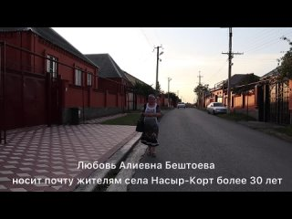 Видео от ОНФ I Республика Ингушетия