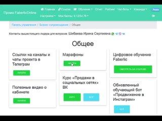 ФРИЛАНС и даже больше kullanıcısından video
