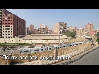 Каир 2021 - что посмотреть и куда сходить за 1 день Достопримечательности Каира Египет.