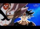 Dragon Boll Soper Heroes Драконий Жемчуг Супер Герой Goku Ультра Пробуждение Против Сонгоку Блека Супер Саяна Роузе Крутой Клип