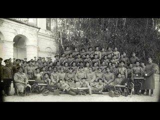 Марш Сибирских Стрелков. Военный оркестр.