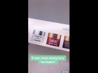 Видео от Yang's Store