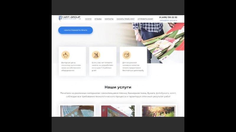 Видео от Блог Дмитрия Ивашинникова