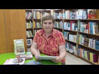 Библиотека № 135 ЦБС ЮВАО kullanıcısından video