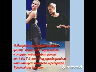 Video by Центр  ВЫШЕ НЕБА IУдомля