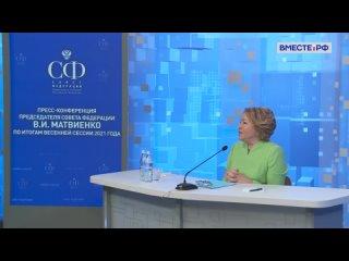 Матвиенко заявила, что уже «испытала» на себе ковид-вакцину в виде аэрозоля