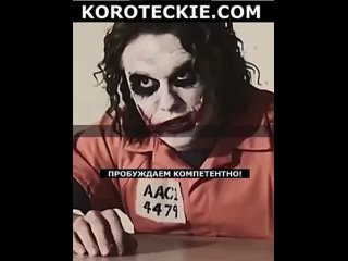 Видео от Vladimirs Petrovs