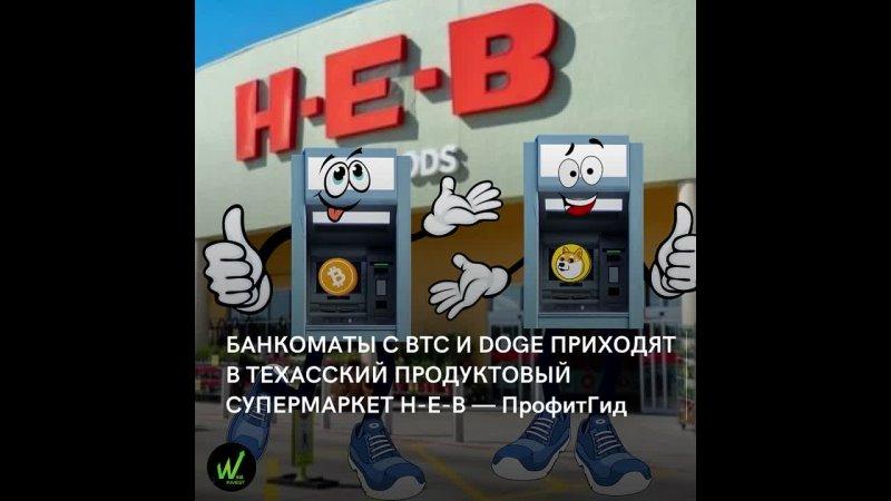 Видео от WEB INVEST MEDIA