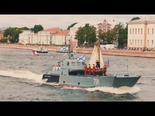 Генеральная репетиция дня ВМФ России. Петербург. 22 июля 2021 г  MP4_25 кс. COLOR PPro