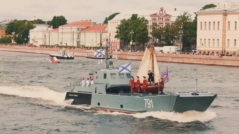 Генеральная репетиция дня ВМФ России Петербург 22 июля 2021 г MP4 25 кс COLOR PPro