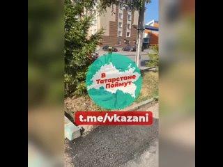 Видео от Альметьевск Вконтакте