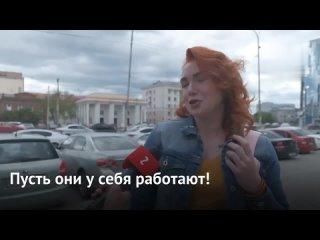 Народ России против выплаты пенсий мигрантам