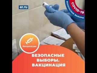 Video by Единая Россия Карачаево-Черкесия