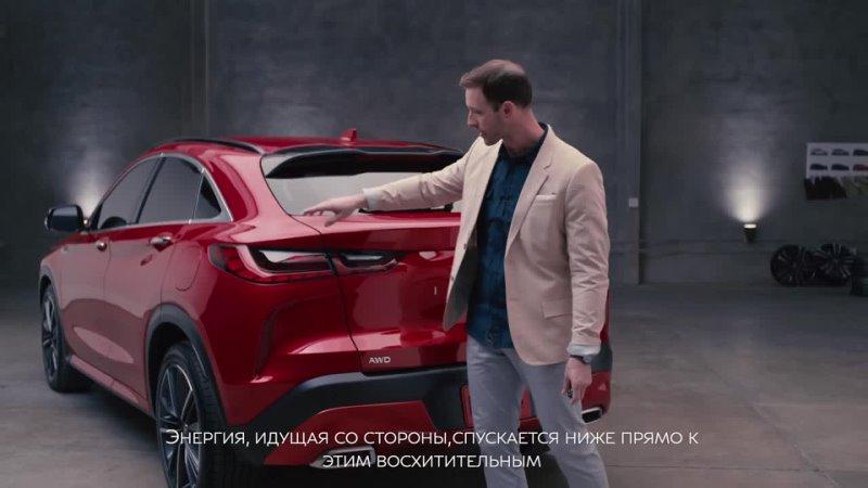 Видеообзор на новый кроссовер купе INFINITI QX55