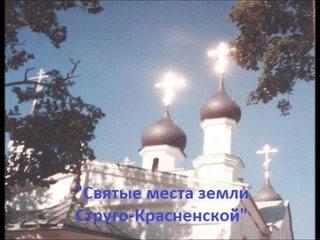 Video by Струги Красные. Районная библиотека.