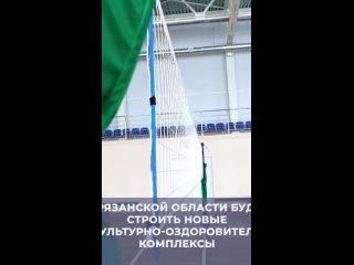 Спорт должен быть доступным