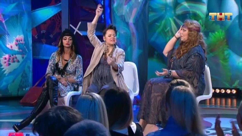 Comedy Woman Кастинг шоу Битва экстрасенсов