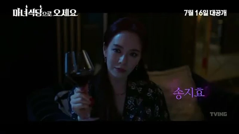 Song Ji Hyo ig update 22 06 2021