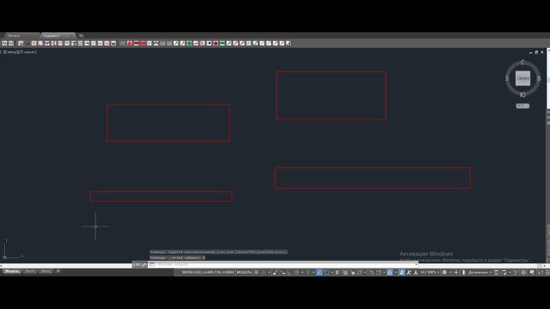 Видео от Программирование autolisp AutoCAD LISP лисп