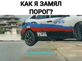 KISS THE ПОРОГ! NDNF