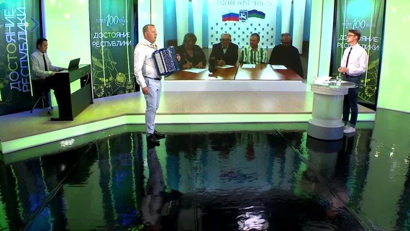 Достояние Республики Воркута