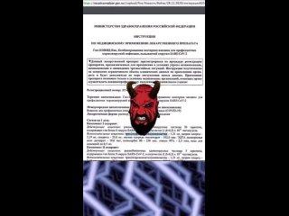 Видео от Олега Георгиева