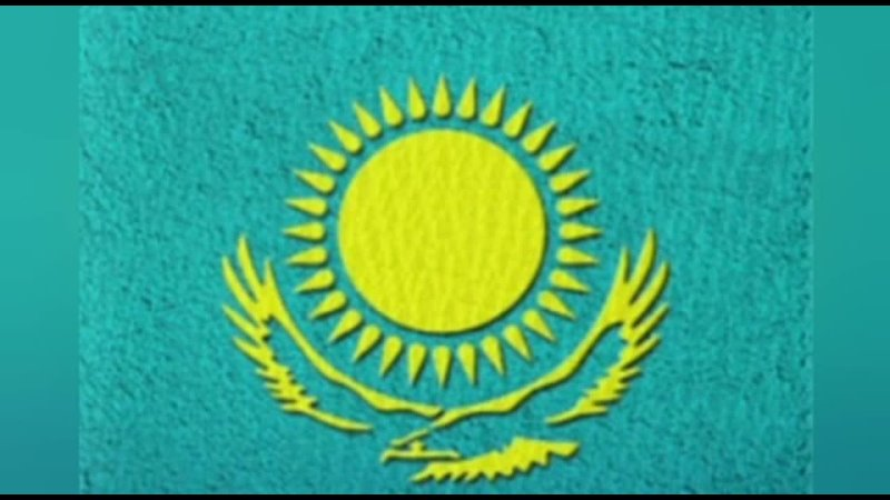 Видео от Камилии Досекбаевой