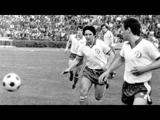 Виталий Дараселия - легенда футбола.