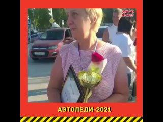 Видео от Автошкола | Мото | АвтоКласс | Нижнекамск