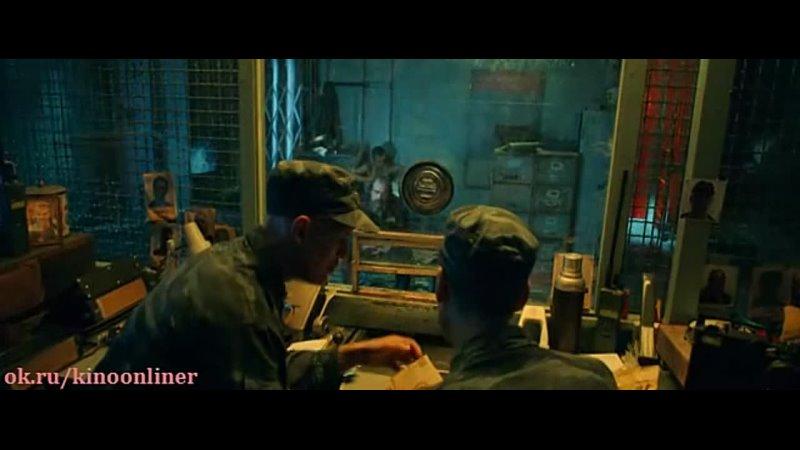 Фильм 2021 боевик приключения фантастика Ч В