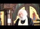 Где Дух Святой - там и Церковь