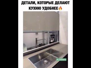 Переносные розетки 👌 (Мемарик,Приколы, mem, new, юмор, vine, мемы, новые,треш)