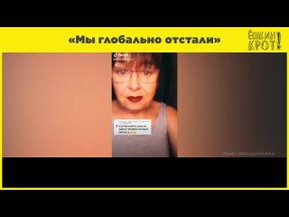 СРАМОТА kullanıcısından video