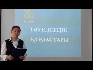Видео от Центральная библиотека им. И. Шухова