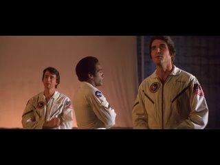 Козерог-один (1978) США