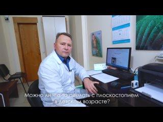 Video by НОВОСТИ | КРАСНОДАР | БЛОКНОТ