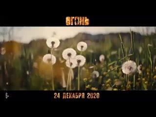"""Всероссийская акция """"Ночь кино-2021"""""""
