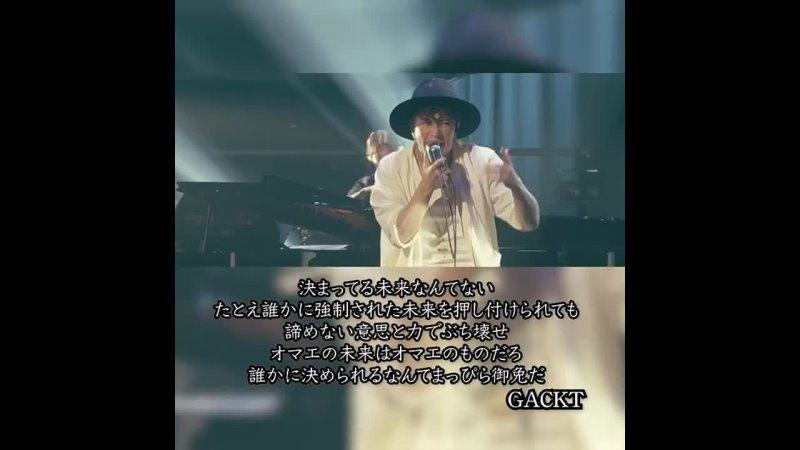 GACKTstagram 13 09 2021