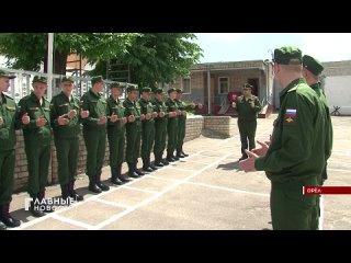 Войска Национальной гвардии пополнятся Орловскими призывниками