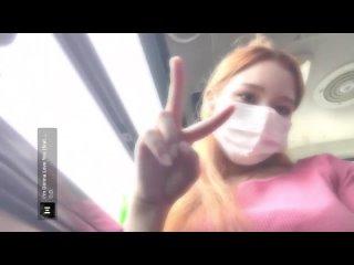 До Кёнсу • сияющая Вселенная • kullanıcısından video