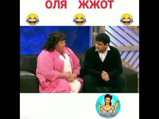 Оля жжёт (Юмор, Приколы 2021, Мемарик, humor, видеоприколы, позитив)