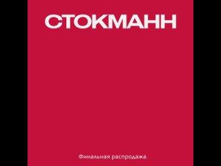 Video by [ТЕ] Типичный Екатеринбург