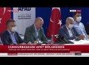 Президент Эрдоган заявил что государство компенсирует все потери своих граждан.